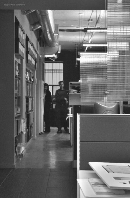 DJA Office